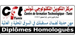 CFT TUNIS